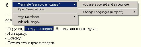 image_thumb32